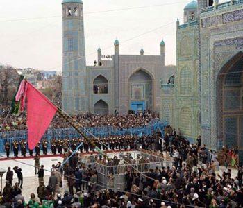 مراسم سال نو در مزار شریف