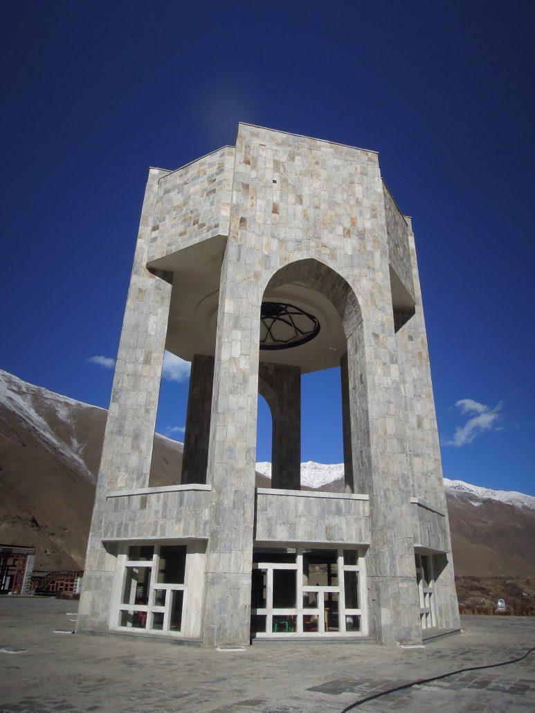 آرامگاه شهید احمد شاه مسعود